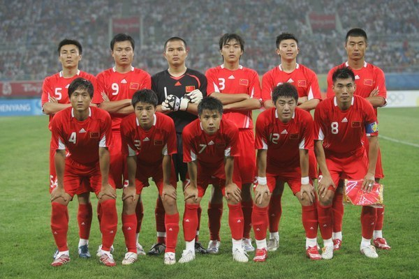 The national football team of China could smile home with nearly $2m if they beat Iran in the World Cup qualifiers today; Iran lead group with 3 points