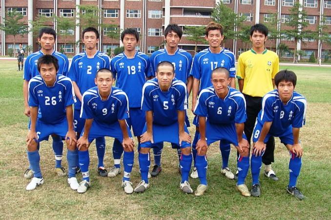 Resultado de imagem para Ming Chuan University FC